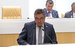 Сенаторы поддержали внесение изменений вЗакон Российской Федерации «Озащите прав потребителей»
