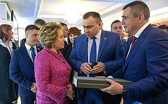 Дни Сахалинской области прошли вСовете Федерации