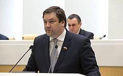 Сенаторы поддержали изменение вФедеральный закон «Обосновах туристской деятельности вРоссийской Федерации»