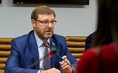 Председатель Комитета СФ помеждународным делам К.Косачев провел встречу c Послом Индии вРоссии Д.БалаВенкатешВарма