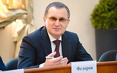 Н. Федоров принял участие взаседании Правительственной комиссии повопросам социально-экономического развития Северо-Кавказского федерального округа
