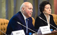 Д. Мезенцев провел выездное заседание Комитета СФ поэкономической политике вХанты-Мансийском автономном округе— Югре