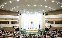 ВСовете Федерации состоялось 443-е заседание