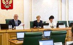А. Клишас провел заседание Комитета СФ поконституционному законодательству игосударственному строительству