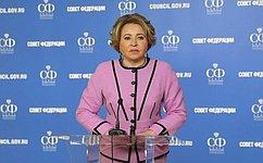 В. Матвиенко: Вопросы обязательной переработки пластика будут вынесены наобсуждение IX Невского экологического конгресса