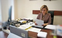 И. Святенко: Понятие «специалист поработе смолодежью» может быть закреплено взаконопроекте омолодежной политике
