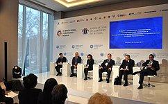 А.Александров выступил сдокладом наIV Юридическом форуме стран БРИКС вМоскве