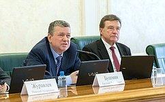 Совершенствование правового регулирования обеспечения деятельности мировых судей поддержал Комитет СФ побюджету ифинансовым рынкам