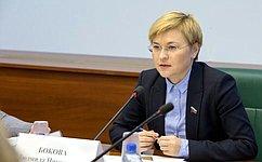 Л. Бокова: Мы готовы поделиться сдругими странами опытом повышения информационной грамотности детей