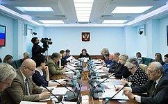 Профильный Комитет Совета Федерации поддержал изменения взакон остатусе наукоградов