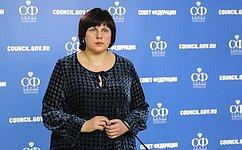 Е. Афанасьева приняла участие взаседании Бюро Постоянного комитета МПС повопросам мира имеждународной безопасности
