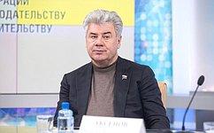 Новые технологии обеспечения безопасности будут представлены вфеврале— В.Бондарев