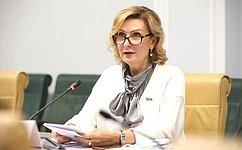 ВКомитете СФ посоциальной политике отметили актуальность использования новых технологий при создании медицины для старшего поколения