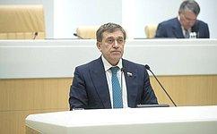 СФ поддержал изменения вФедеральный закон «Овалютном регулировании ивалютном контроле»