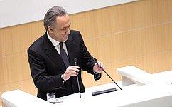 В. Мутко рассказал назаседании Совета Федерации омерах Правительства поформированию комфортной городской среды