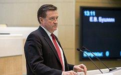 С.Рябухин: Комитет СФ разрабатывает новые подходы для обеспечения финансовой устойчивости бюджетов регионов