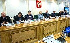 О. Мельниченко провел парламентские слушания, посвященные реализации программы комплексного развития моногородов