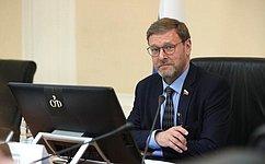 Состоялось совещание поподготовке Всемирной конференции помежрелигиозному имежэтническому диалогу— К.Косачев