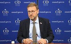 К. Косачев принял участие вмеждународной конференции повопросам стратегической стабильности иразоружения
