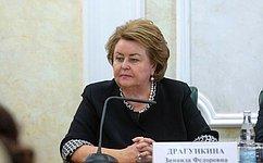 З. Драгункина: ВКрасноярском крае реализуются современные практики поразвитию образования, науки икультуры