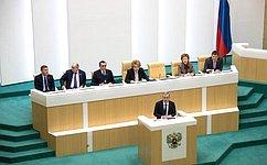 Одобрены изменения вчасть вторую Налогового кодекса