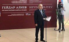 И. Умаханов принял участие воткрытии российско-азербайджанской выставки «Гейдар Алиев: Личность, Миссия, Наследие» вБаку