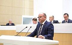 Государственная корпорация «Росатом» наделена дополнительными полномочиями