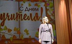 Н. Косихина: Всистеме образования Ярославской области работают уникальные люди, для которых обучение ивоспитание детей стали главным делом жизни