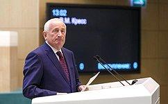 Сенаторы утвердили денежные выплаты для академиков Крыма иСевастополя