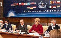 Л. Гумерова: ВСовете Федерации уделяют особое внимание вопросам развития международной научно-технической кооперации