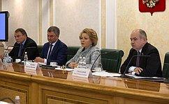 В.Матвиенко: Провести 137-ю Ассамблею Межпарламентского союза безупречно— задача государственной важности