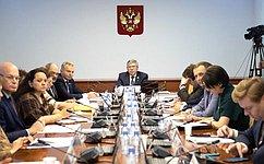 Развитие социальной испортивной инфраструктур вТомской области обсуждалось назаседании профильного Комитета СФ