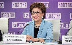 ВСовете Федерации подвели итоги Марафона «Компас женского лидерства#МягкаяСила»