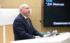 Д. Мезенцев представил отчет оработе Комитета СФ поэкономической политике за2018год