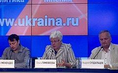 О. Тимофеева: Для экономического разблокирования Донбасса прежде всего нужен мир