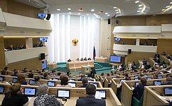 Населенные пункты должны быть современными, безопасными иудобными— В.Матвиенко