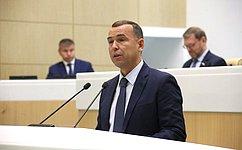 ВСовете Федерации состоялась презентация Курганской области