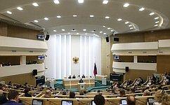 ВСовете Федерации состоится 490-е заседание
