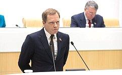 А. Кутепов подвел итоги работы Комитета СФ поРегламенту иорганизации парламентской деятельности за2018год