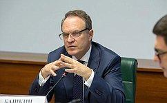 А. Башкин: Новый формат наделения полномочиями повысит уровень ответственности градоначальника Астрахани