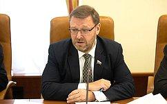 Страны, придерживающиеся политики нейтралитета, выступают вкачестве партнеров России врешении актуальных проблем— К.Косачев