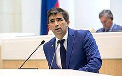 Р.Сендик: Нужно укреплять российско-уругвайскую дружбу, развивать торговлю исотрудничество