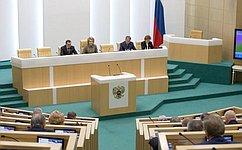 В.Матвиенко дала поручения комитетам СФ провести мониторинг законодательства всвязи страгедией вКемерово