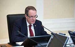 А.Башкин провел совещание счленами Общественной палаты Иркутской области