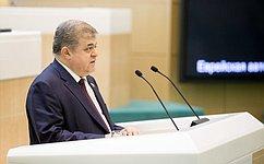 Сенаторы озабочены новой вспышкой насилия наЮго-Востоке Украины