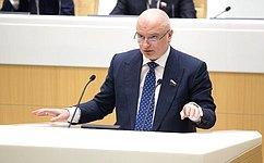 Устанавливается ответственность запосягательства направо гражданина научастие вобщероссийском голосовании