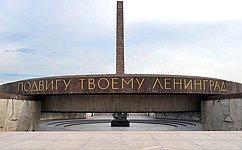 Поздравление Председателя СФ В.Матвиенко сгодовщиной освобождения Ленинграда отблокады