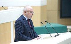 А. Клишас: Красноярский экономический форум— эффективная площадка для развития стратегически важных отраслей экономики
