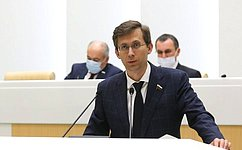Сенаторы расширили полномочия председателя совета многоквартирного дома