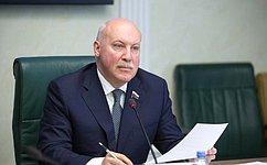 Инвестиционный потенциал Ярославской области рассмотрен назаседании Комитета СФ поэкономической политике